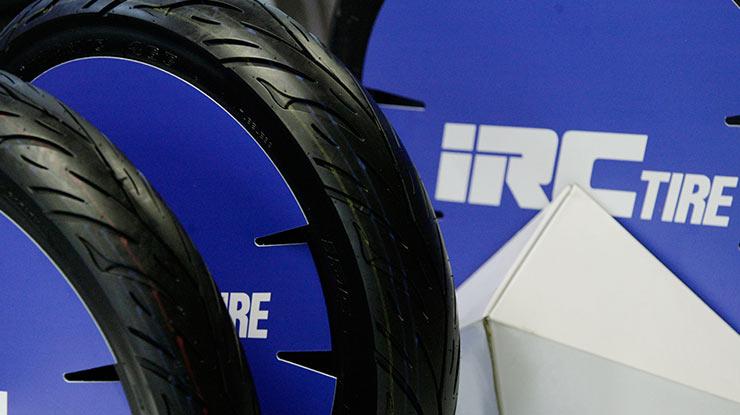 Kekurangan Ban Motor IRC