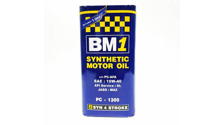 7. BM1 PC 1300 10W 40